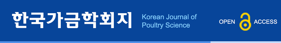 한국가금학회지(Korean Journal of Poultry Science)